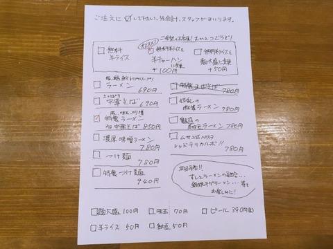 kawataka07