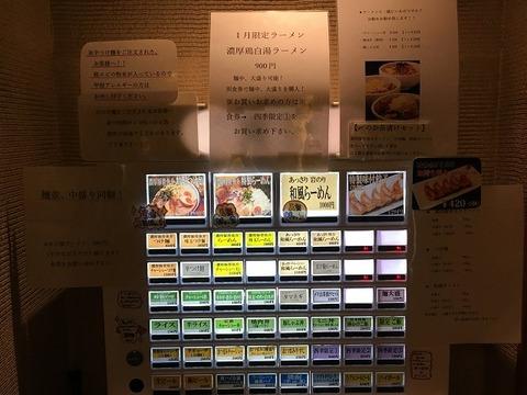 miyamotokiyosumi04