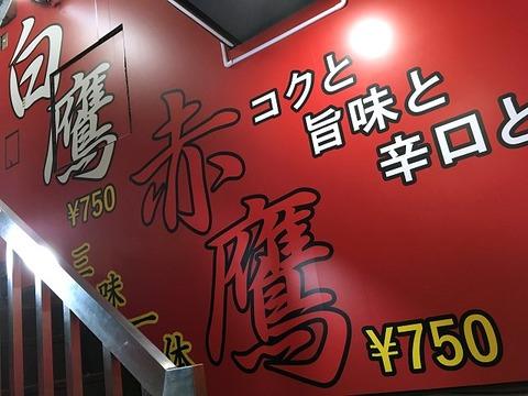 takashin05