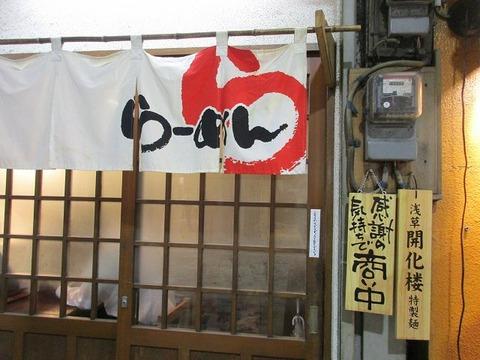 mameyoshi03
