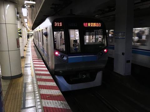 nagasakibaba02