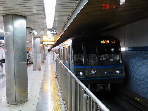 hoshinochikyusoba18