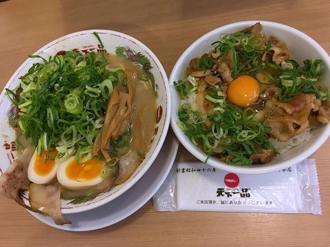tenichisuidobashi09