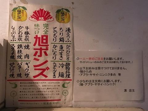 rinshibuya07