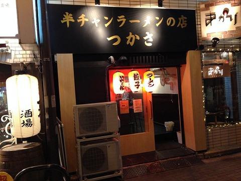 tsukasa04