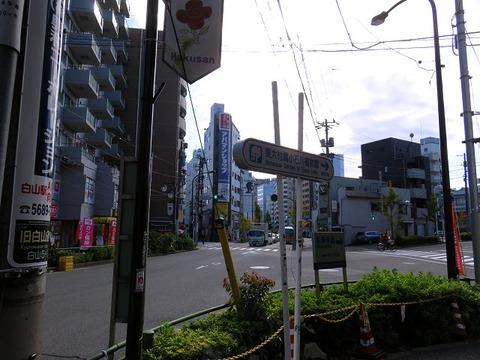 yumewokatare17
