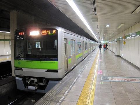 fujimurashoten02