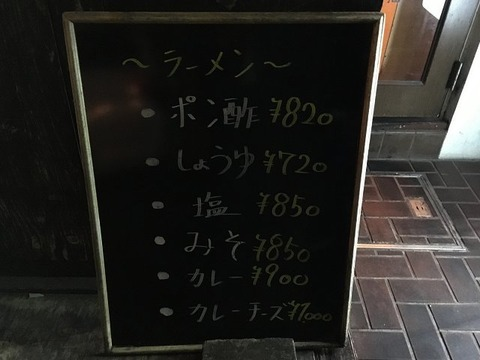 rinshibuya18