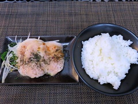 murasaki16