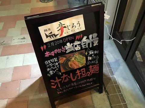 shinjiro05