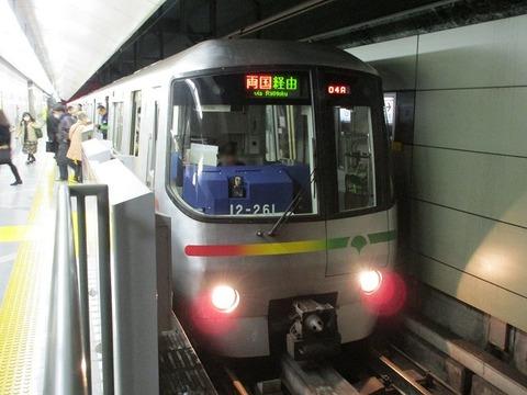 kaikuramae02