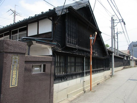 atagoyamatoya06