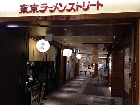 chiyogami03
