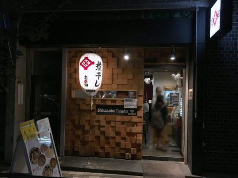 shinata03