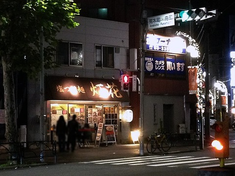 shiotsuketouka22