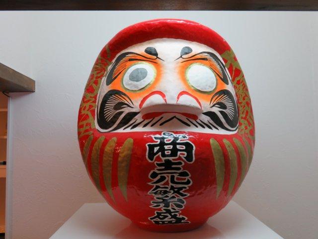 tsukemenbotan06