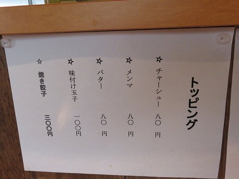 fukuya07