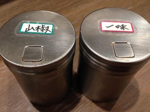 misokura09