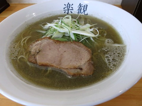 rakkanniboshi11
