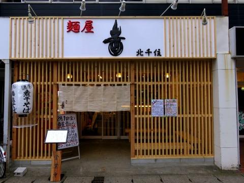 otokashiwa01