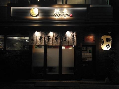 katsumoto01