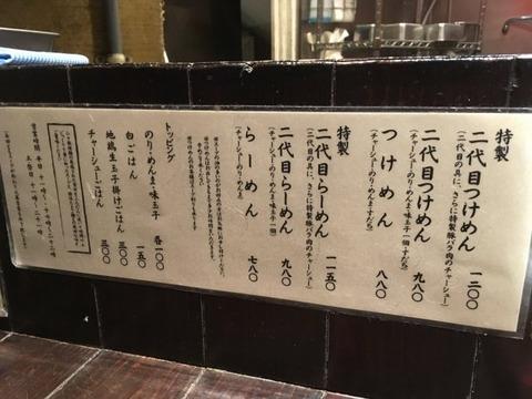 tsujitakojimachi07