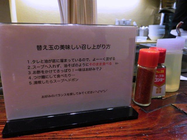 nishino11