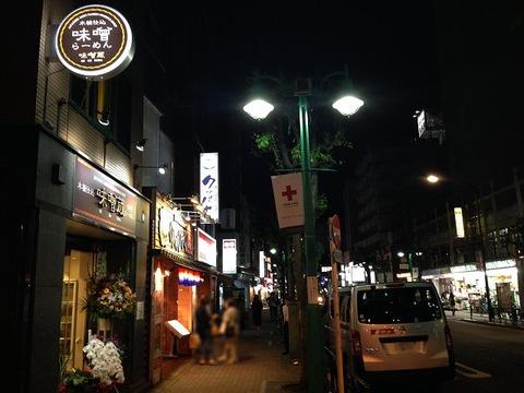 misokura03
