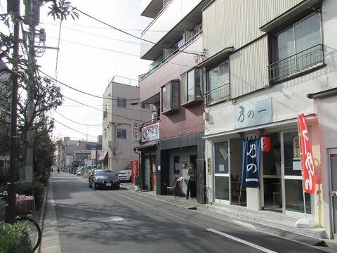 ninoichi04