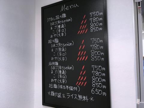 daishinjinbocho08