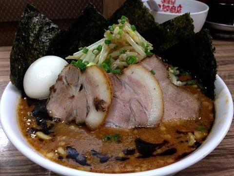 misohachi08