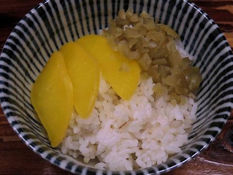 menyamizu10