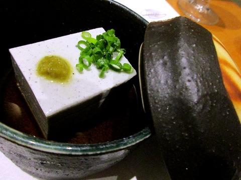 tofuan06