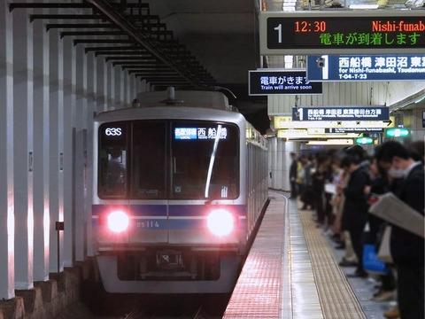 nakagawaya17