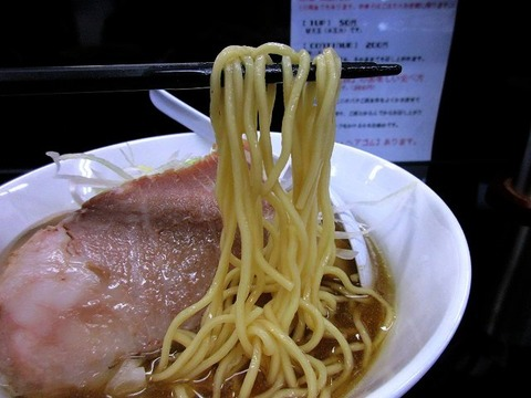 nojiji14