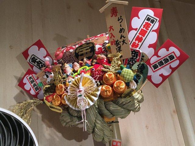 daiogikubo408