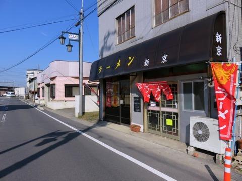 shinkyosanuki03