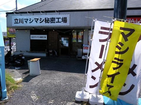 mashimashikabe01