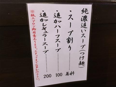 shinata08
