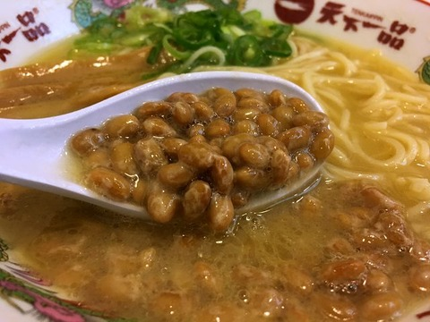 tenichisuidobashi213