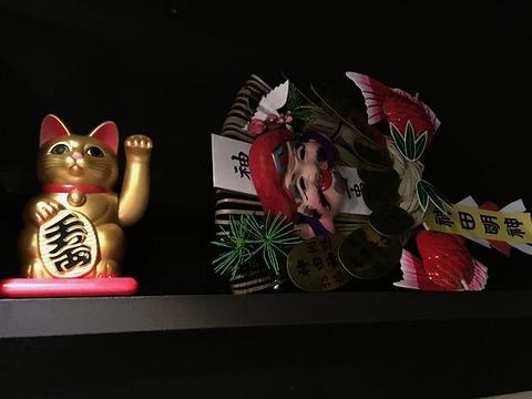 momonosuke07