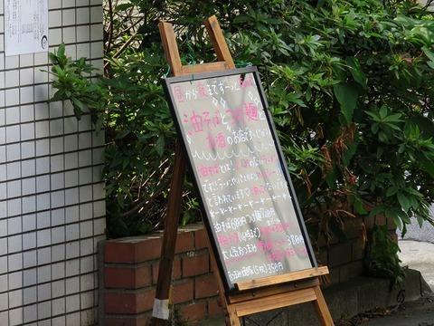 tateishisaijo05