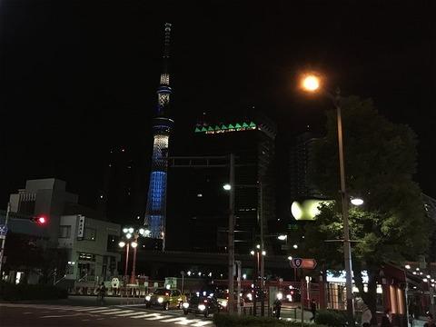 yukikage02
