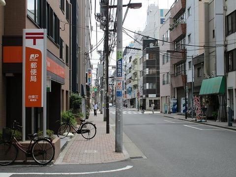 raishukenokachimachi04