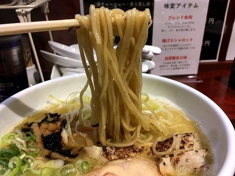 kaneichi11