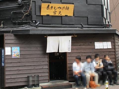 miyamoto01