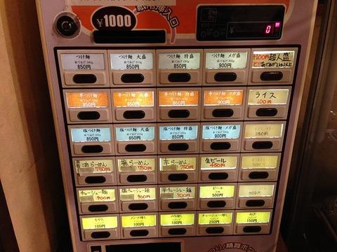 kikyouasagaya07