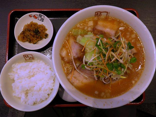 bannaifunabashi11