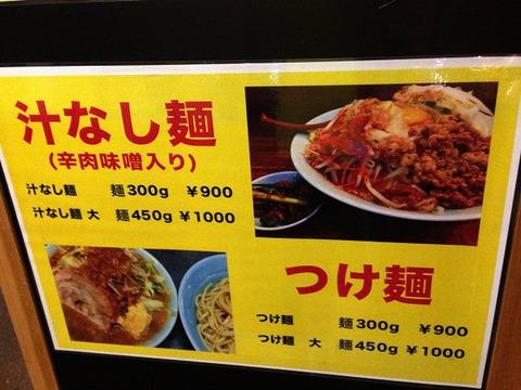 mashimashion05