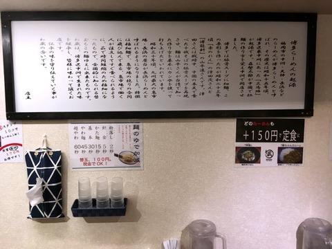 wakuakameido10